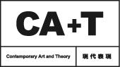 現代表現領域 Contemporary Art and Theory